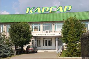 """ООО """"Карсар"""""""